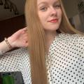 Anna Wysocka – Poinformowani.pl