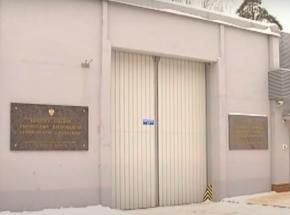 Gostynin: dwóch mężczyzn skazano za posiadanie pornografii dziecięcej w KOZZD