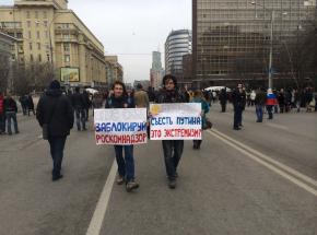 Rosyjska prokuratura żąda zablokowania serwisów, w których nawołuje się do protestów