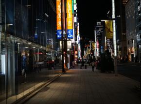 Japonia: 30-latka zarażona  SARS-CoV-2 popełniła samobójstwo, bo nie chciała sprawiać innym kłopotów