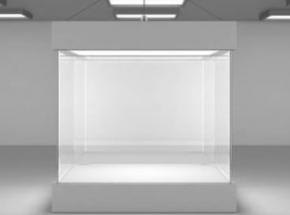 Niewidzialna rzeźba sprzedana za 15 000 euro