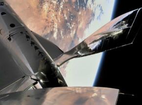 Pierwszy lot suborbitalny z Nowego Meksyku