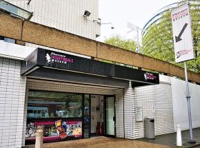 Brytyjskie muzea w trudniej sytuacji finansowej