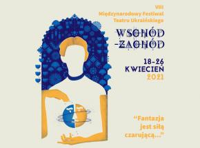 """Festiwal Teatru Ukraińskiego """"Wschód-Zachód"""""""