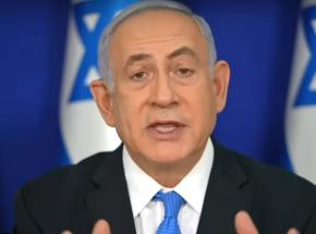 Izrael: koniec rządów Benjamina Netanjahu