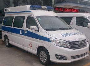Chiny: wybuch gazu. Zginęło co najmniej 12 osób