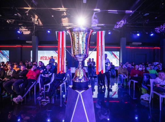 CS:GO - ESL Mistrzostwa Polski: x-kom AGO z tytułem mistrza Polski!