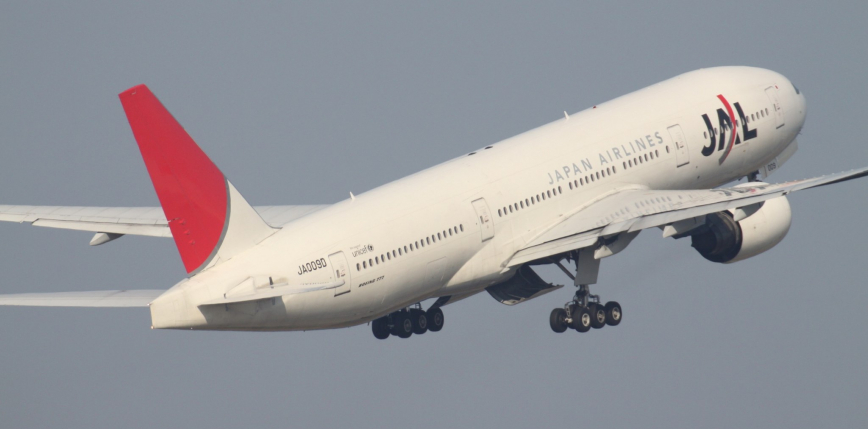 Boeingi 777 z silnikami Pratt & Whitney PW4000 uziemione przez linie lotnicze USA i Japonii