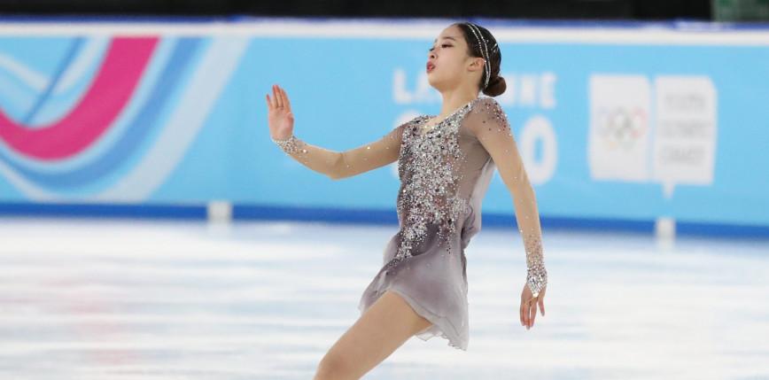 Łyżwiarstwo figurowe: kalendarz sezonu olimpijskiego 2021/2022