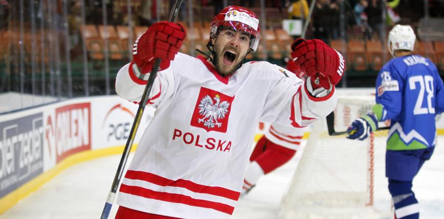Hokej: mistrzostwa świata dywizji 1B 2022 w Polsce!