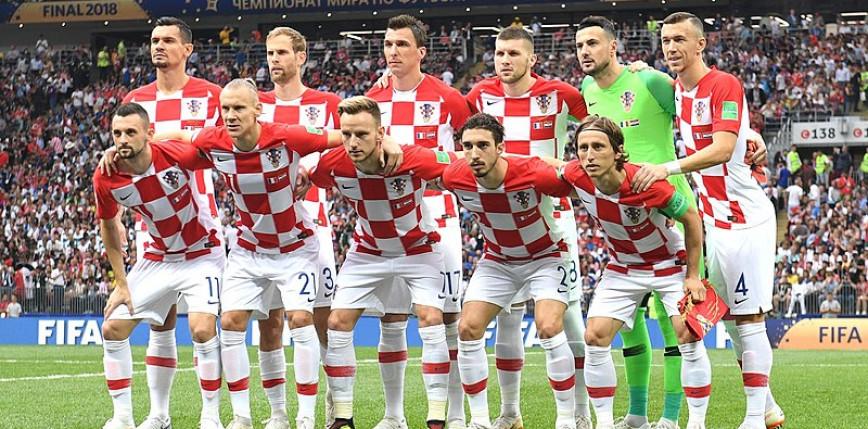 Euro 2020: wicemistrz świata nie jest faworytem grupy D